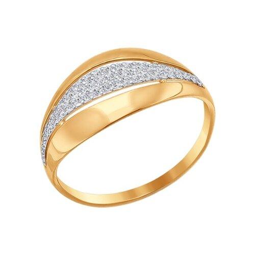 Кольцо из золота с фианитами (016654) - фото