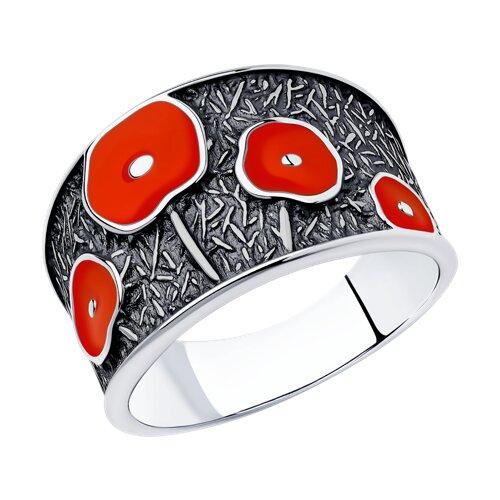 Кольцо из чернёного серебра с эмалью