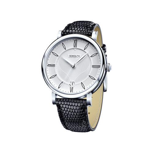 Женские серебряные часы (103.30.00.000.01.01.2) - фото