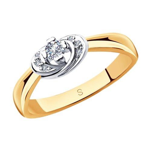 Кольцо из золота с бриллиантами (1011851) - фото