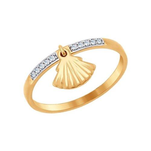 Кольцо с золотой ракушкой