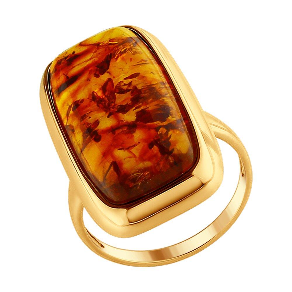 Кольцо SOKOLOV из золочёного серебра с янтарём (пресс.)