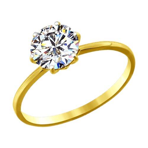 Кольцо из желтого золота с фианитом (016789-2) - фото