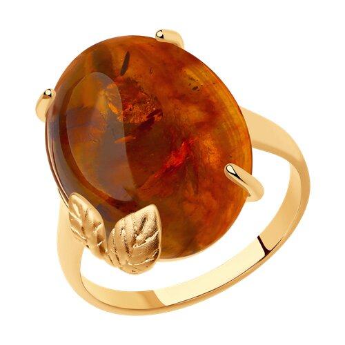 Кольцо из золочёного серебра с янтарём (83010052) - фото