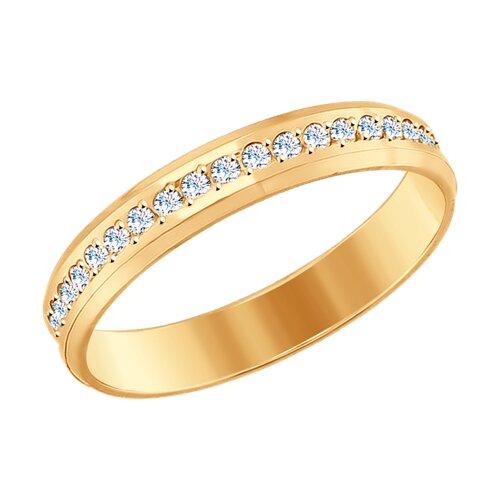 Кольцо из золота с алмазной гранью с фианитами (017652) - фото