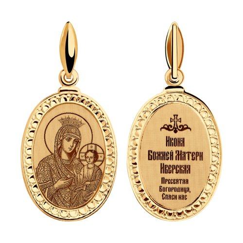 Подвеска из золота «Икона Божией Матери Иверская» (104166) - фото