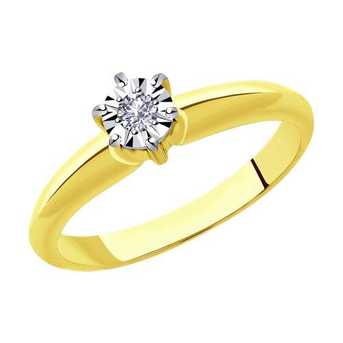 Кольцо из комбинированного золота с бриллиантом (1011843-2) - фото