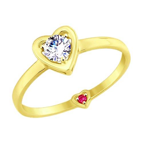 Кольцо из желтого золота с сердцем (017530-2) - фото