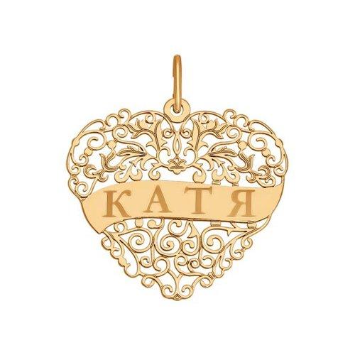 Подвеска «Катя» SOKOLOV из золота с лазерной обработкой