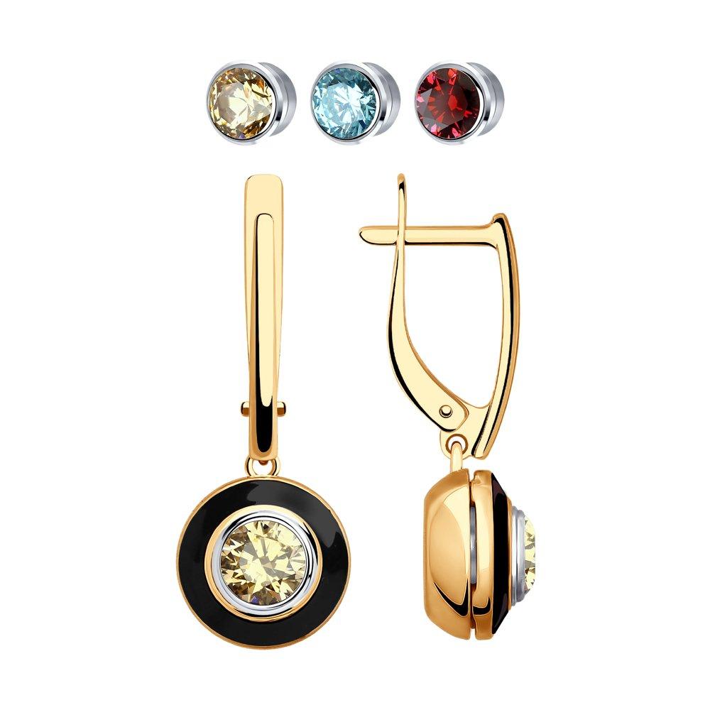 Серьги SOKOLOV из золота со сменными вставками Swarovski, коллекция Kaleidoscope