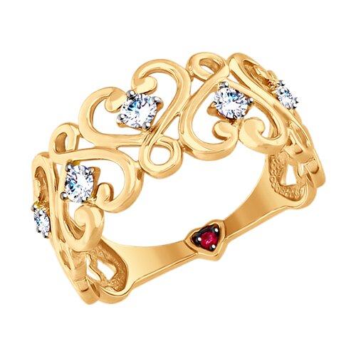 Кольцо из золота с бесцветными и красным фианитами (017534) - фото