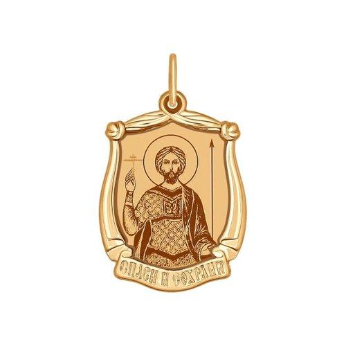 Иконка из золота с лазерной обработкой (103099) - фото