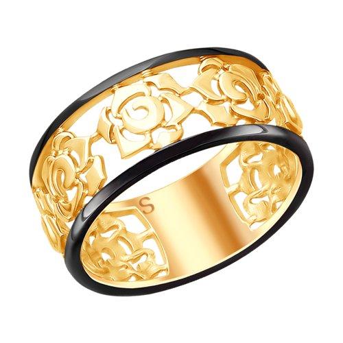 Кольцо из золочёного серебра (93010741) - фото