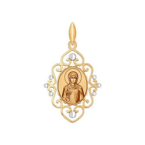 Иконка из золота с алмазной гранью и лазерной обработкой (101725) - фото
