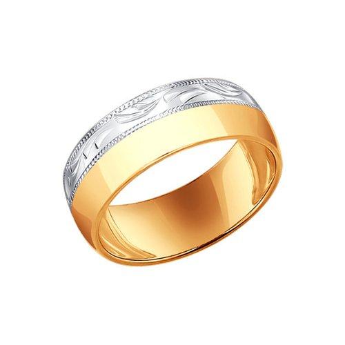 Обручальное кольцо SOKOLOV из золочёного серебра с гравировкой обручальное кольцо из серебра с позолотой