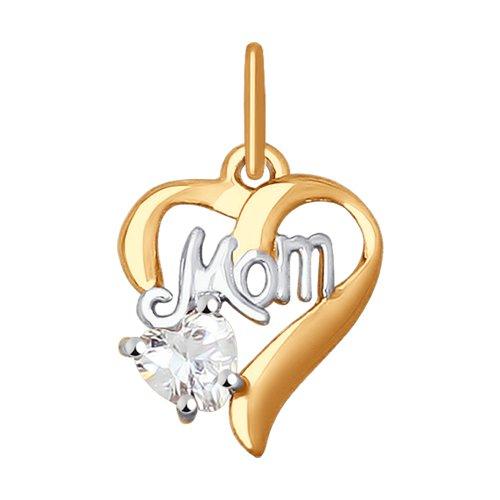 Подвеска «Мама» из золота с фианитом (035280) - фото