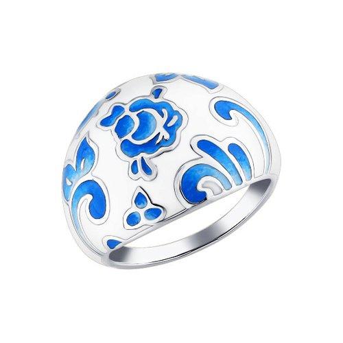 Серебряное кольцо с бело-голубой эмалью
