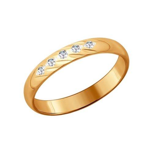 Обручальное кольцо с пятью бриллиантами