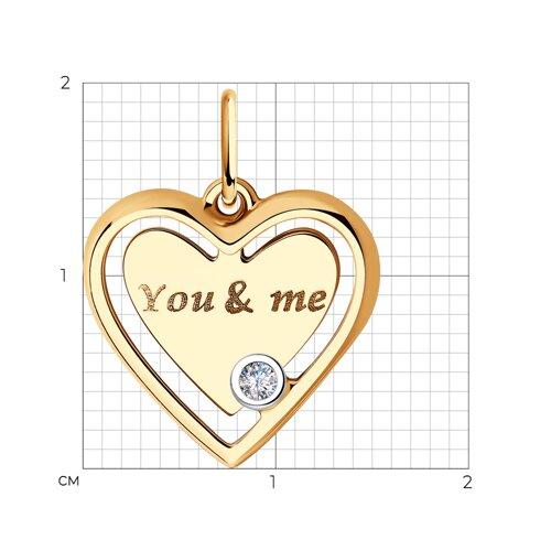 """Подвеска """"You & Me"""" из золота с гравировкой с фианитом 035783 SOKOLOV фото 2"""