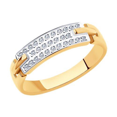 Кольцо из золота с бриллиантами (1011983) - фото