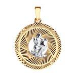 Подвеска «Знак зодиака Водолей» с алмазной гранью