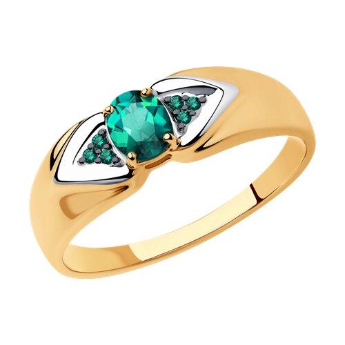 Кольцо из золота с изумрудами