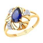 Кольцо из золота с синим корунд (синт.) и фианитами