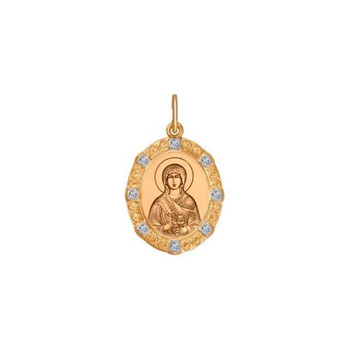 Иконка «Святая мученица Анастасия» SOKOLOV святая мученица анастасия романова