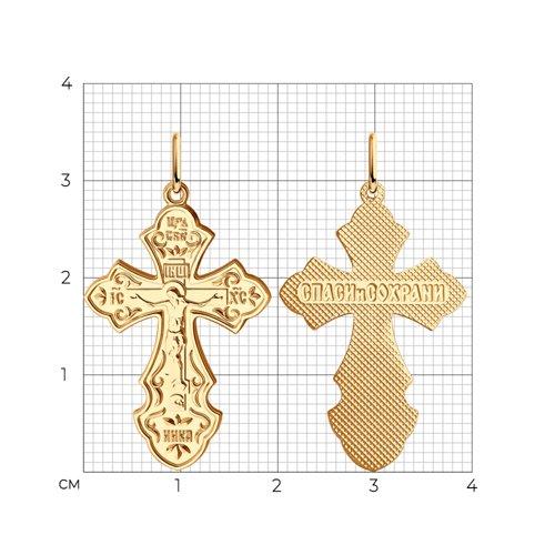 Подвеска- крест из золота 121475 SOKOLOV фото 2