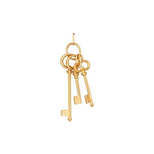 Подвеска из золочёного серебра «Связка ключей»