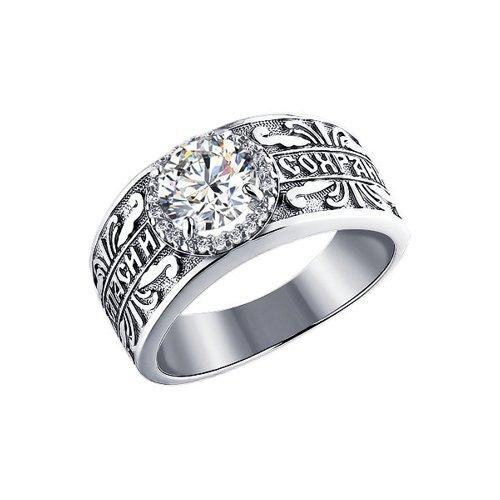 Православное кольцо «Спаси и сохрани» SOKOLOV из серебра с крупным фианитом золотое православное кольцо sokolov