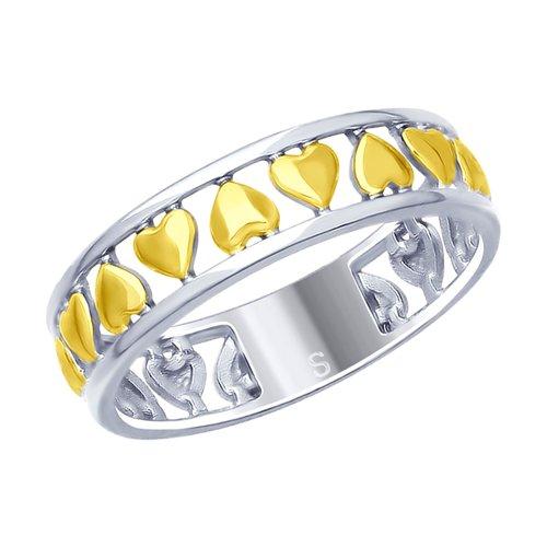 Серебряное кольцо с сердцами (94012627) - фото