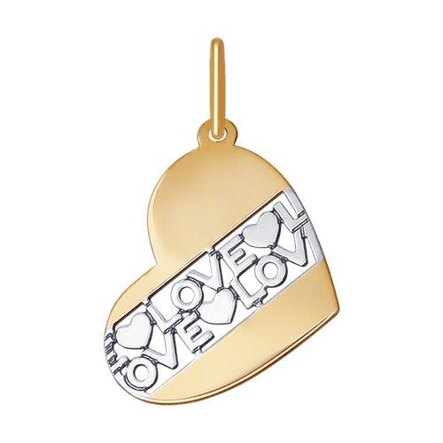 Подвеска «Love» из золота (035241) - фото