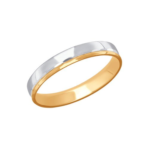 Обручальное кольцо из комбинированного золота с алмазной гранью (110157) - фото