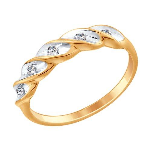 Кольцо из золота с бриллиантами (1011579) - фото
