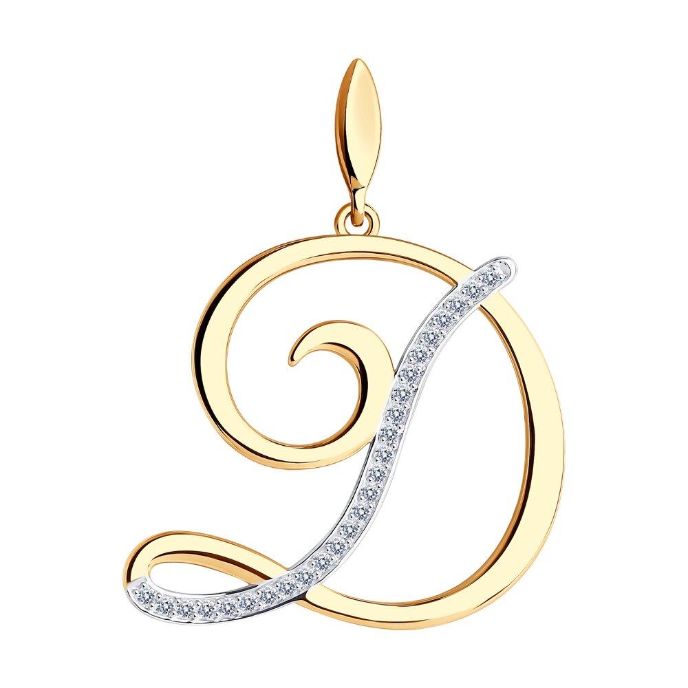 Кулон-буква «Д» SOKOLOV из золота