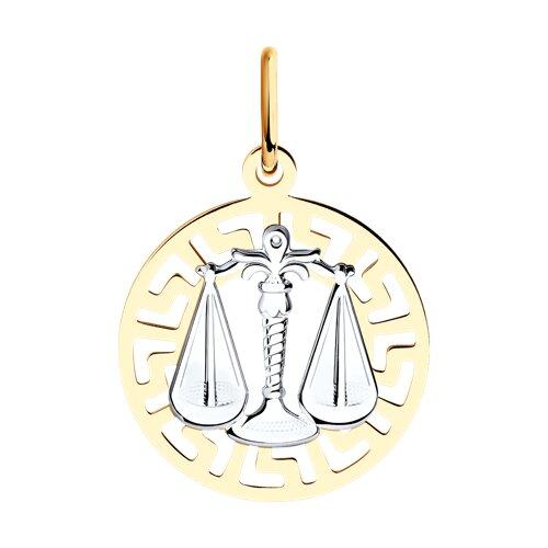 Подвеска «Знак зодиака Весы» из золота (031300) - фото