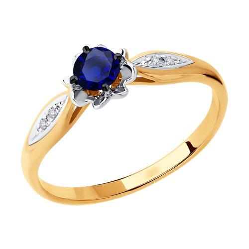 Кольцо из золота с бриллиантами и сапфиром (2011115) - фото