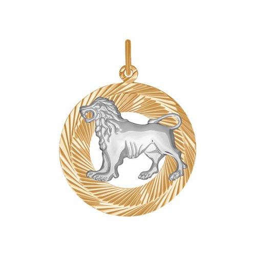 Подвеска знак зодиака SOKOLOV из комбинированного золота с алмазной гранью «Лев» подвеска знак зодиака лев sokolov из комбинированного золота