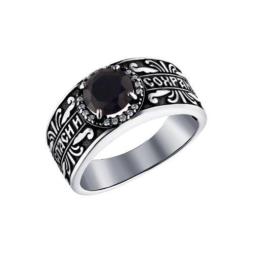 Православное кольцо «Спаси и сохрани» SOKOLOV золотое православное кольцо sokolov