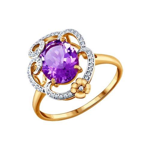 Кольцо с крупным аметистом и фианитами SOKOLOV кольцо с крупным аметистом