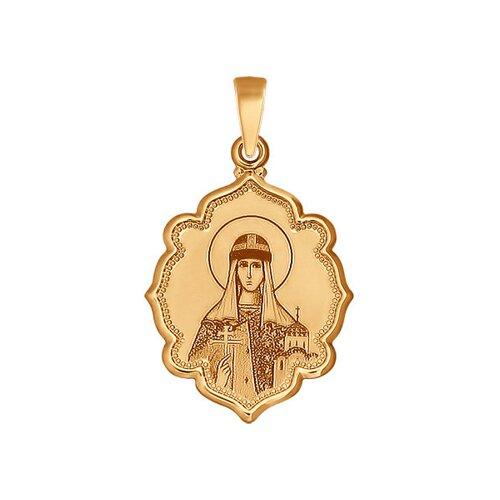 Иконка «Святая равноапостольная княгиня Ольга»