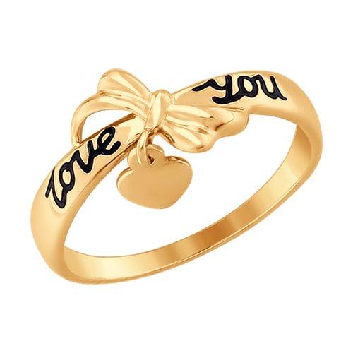 Кольцо SOKOLOV из золота «Love You»