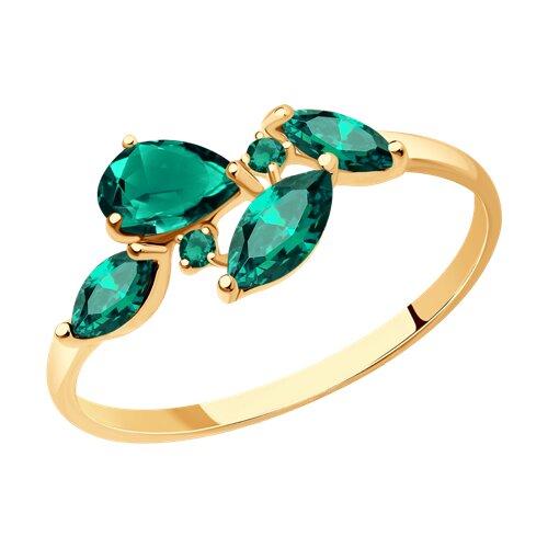 Кольцо из золота с изумрудом гидротермальным (715828) - фото
