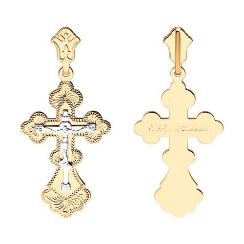 Крест из комбинированного золота с гравировкой (121106) - фото