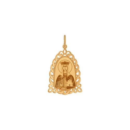 Нательная икона «Святая благоверная царица Тамара» SOKOLOV тамара миансарова тамара миансарова лучшее