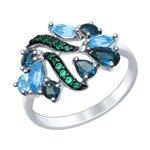Кольцо из серебра с голубыми и синими топазами и зелеными фианитами