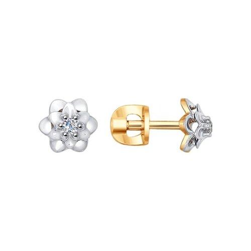Серьги-пусеты из комбинированного золота с бриллиантами