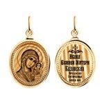 Иконка из золота с ликом Казанской Божией матери