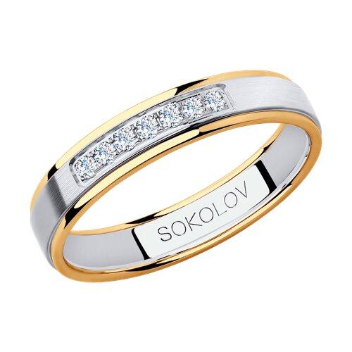 Обручальное кольцо из комбинированного золота с фианитами (114118-02) - фото